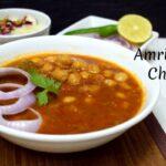Punjabi-Amritsari-Chole